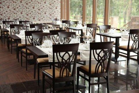 Areal Congress Hotel - Restaurant