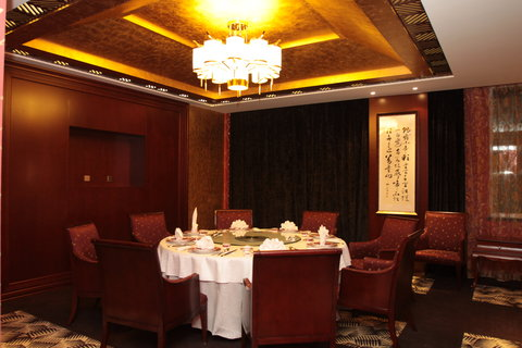 Royal Phoenix Hotel Beijing - Restaurant