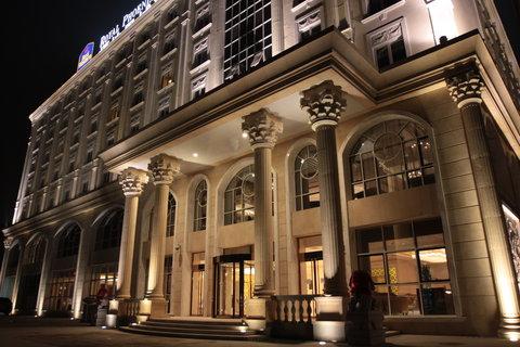 Royal Phoenix Hotel Beijing - Hotel Exterior