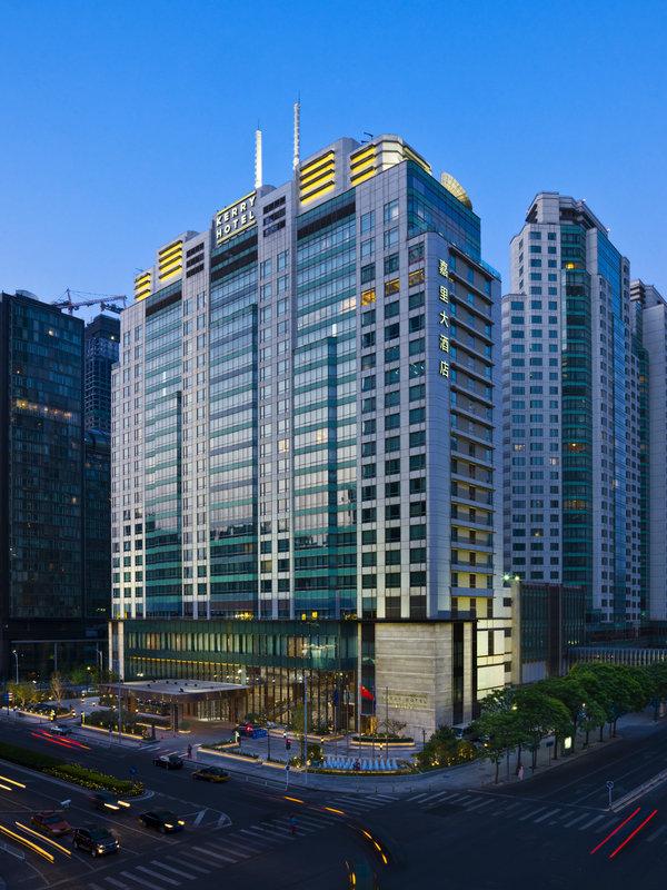 Kerry Hotel Beijing Außenansicht