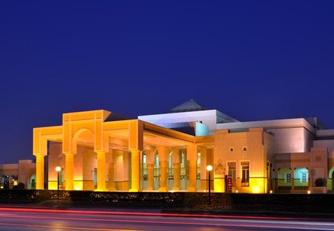 فندق ماريوت الرياض - Makarim Convention Center