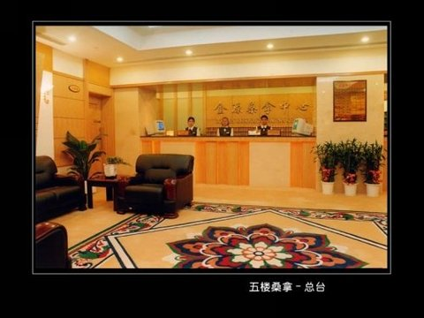 Empark Grand HotelFuzhou - Recreational Facilities