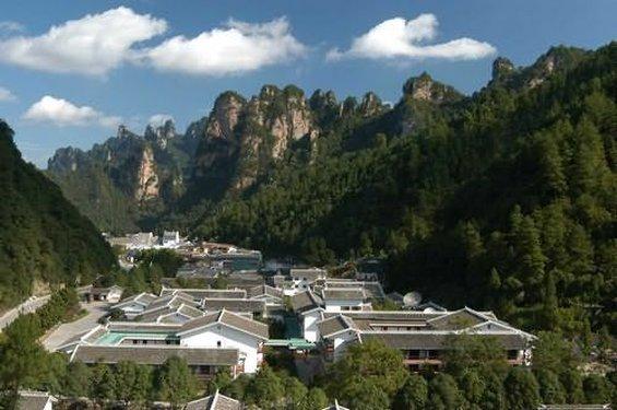 Pipaxi Hotel Zhangjiajie Vista esterna