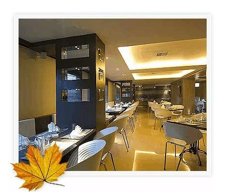 Mapple Express Hotel - Resturant