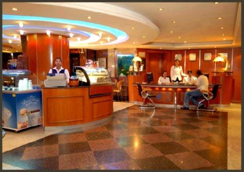 فندق نهال - Lobby