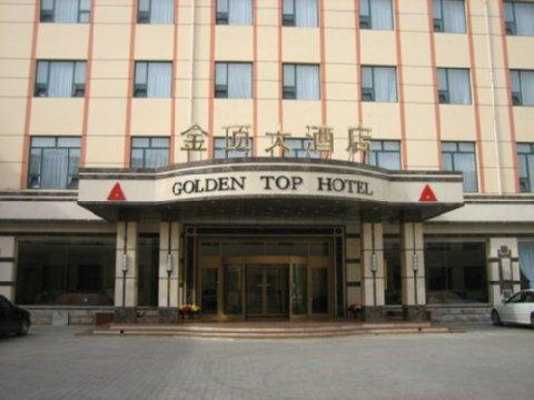 Golden Top Hotel - Exterior view