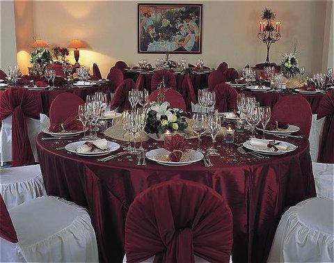 玛加尔黎巴嫩青山温泉度假洲际酒店 - Banquet Room