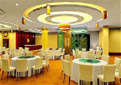 Golden Top Hotel - Restaurant