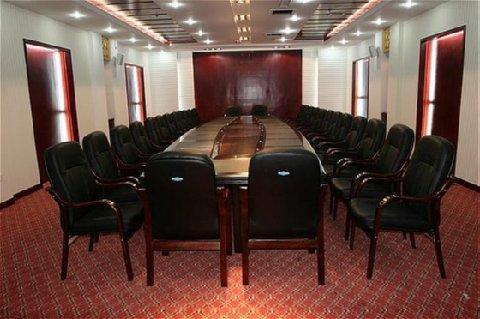 Golden Top Hotel - Meeting2