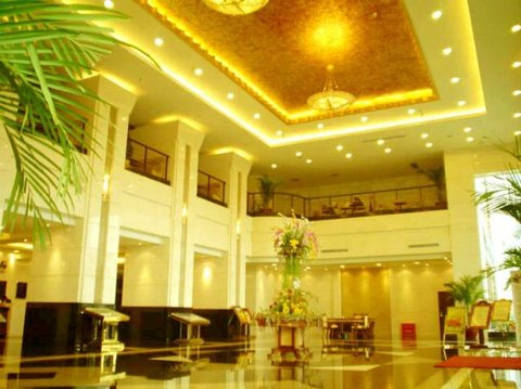 Vienna International Hotel - Lobby View