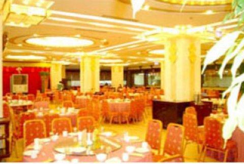 Vienna International Hotel - Restaurant