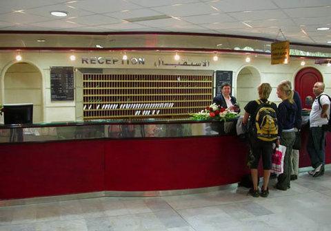 Golden Tulip Airport Hotel - Lobby