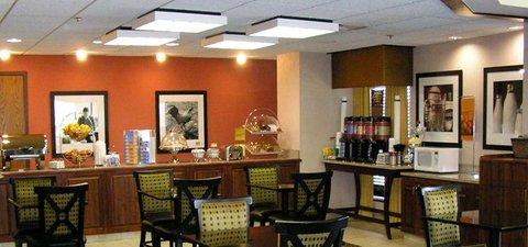 Hampton Inn Dallas-North-I-35E At Walnut Hill - Restaurant
