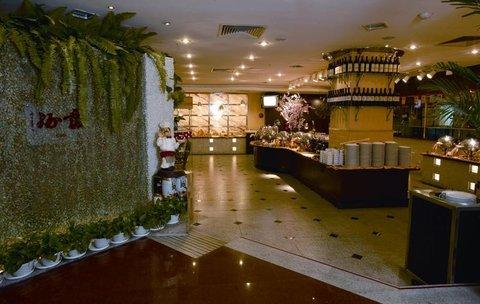 Guo Hong - -Coffee House