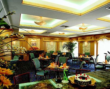 Eastern Air Hotel Bar/salón