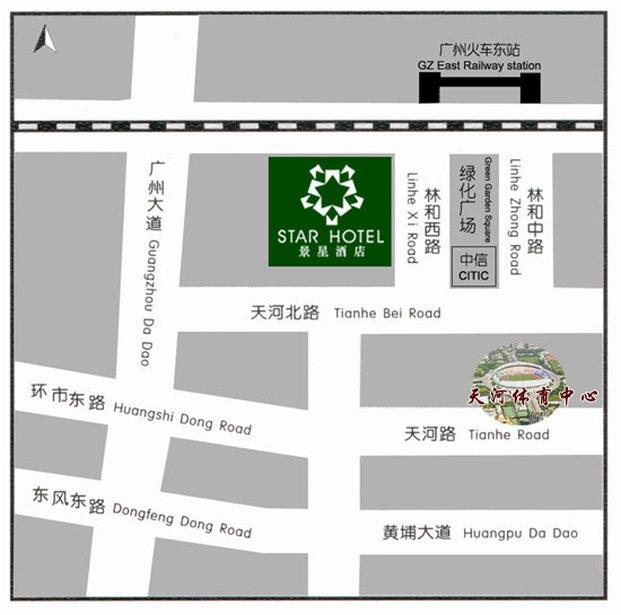Star Hotel Karte