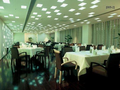 Hotel Kapok Beijing - -Restaurant