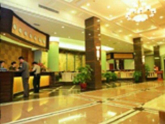 Nanfang Yiyuan Hotel Lobby