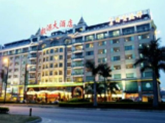Nanfang Yiyuan Hotel Buitenaanzicht