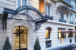 Hotel Vaneau Saint Germain