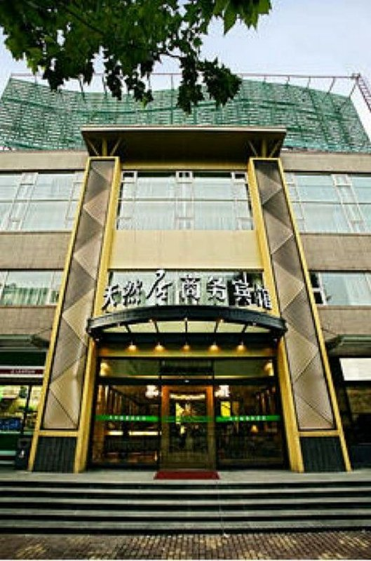 Park View Business Hotel Shanghai Ulkonäkymä