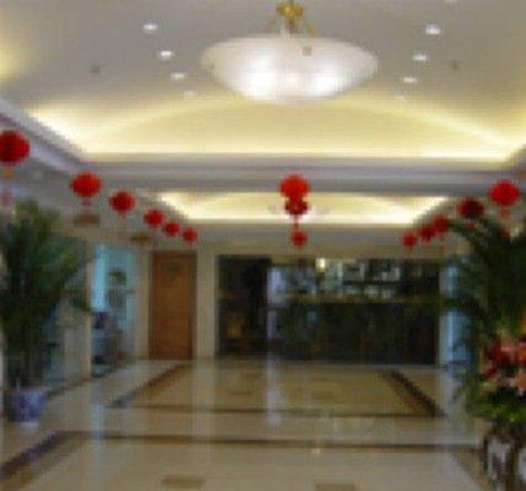 Zhuhai Te Qu Lou Hotel Lobby