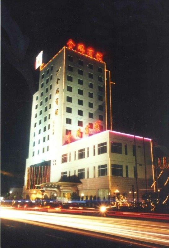 Jinpeng Hotel Wenzhou 外景