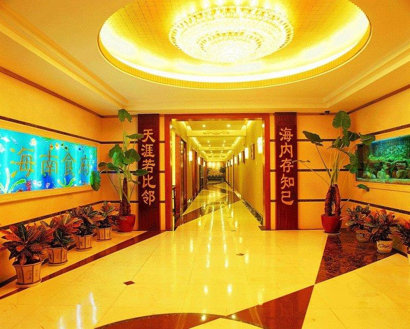 北京海南大厦 其他