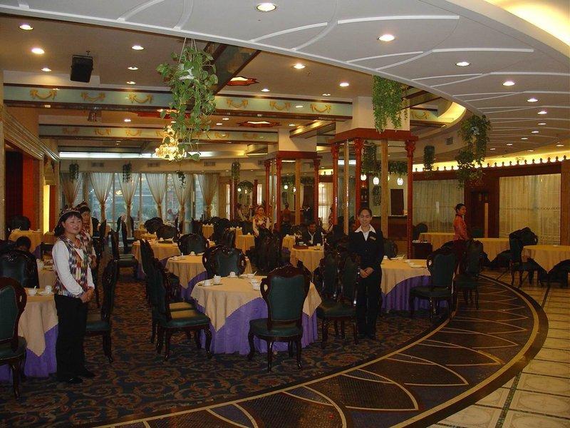 Guangdong Bostan Hotel Centrum rekreacyjne
