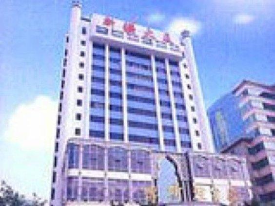 Guangdong Bostan Hotel Widok z zewnątrz