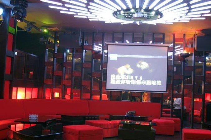 Guangdong Bostan Hotel Pozostałe