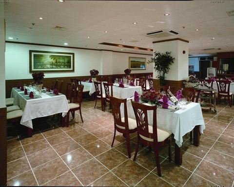 Incheon Airport Hotel June - Restaurant