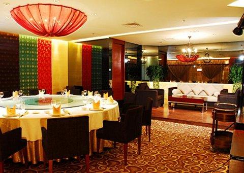 Celebrity Ruicheng Hotel - Restaurant