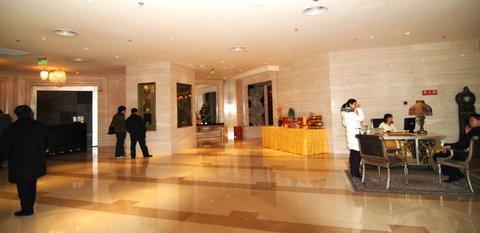 Celebrity Ruicheng Hotel - Lobby