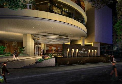 Celebrity Ruicheng Hotel - Exterior