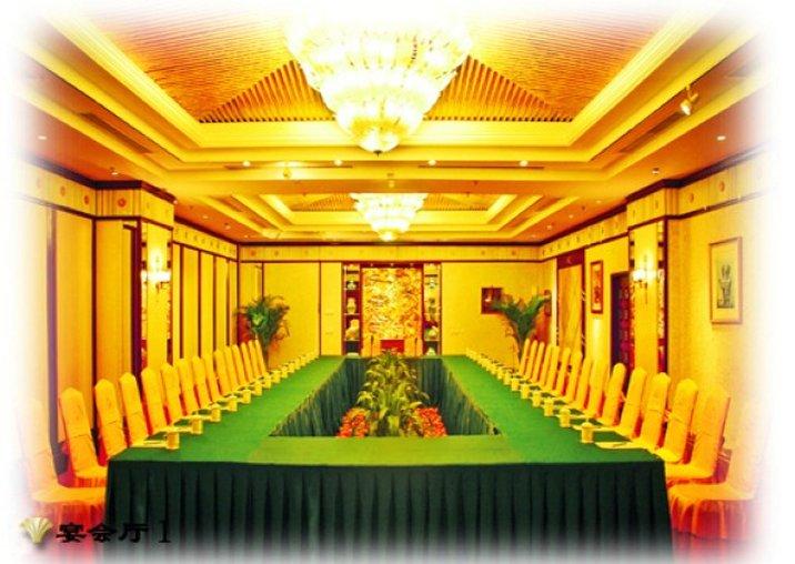 Prime Hotel (Hua Qiao Da Sha Wangfujing) Konferenciaterem