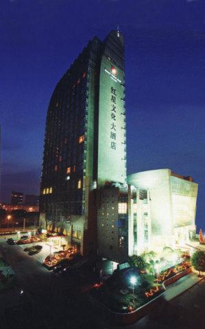 Redstar Culture Hotel Hangzhou - -Exterior