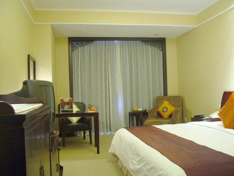 Redstar Culture Hotel Hangzhou - Business