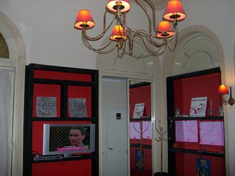 Sudamerika Hostel & Suites Recoleta - Lobby View
