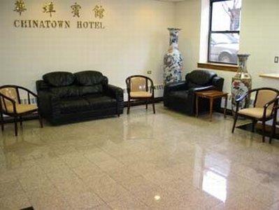 Chinatown Hotel Chicago - Lobby