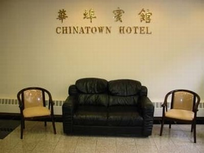 Chinatown Hotel Chicago - Lobbysofa