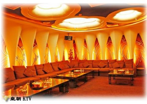 Prime Grand Hotel Wangfujing - KTV