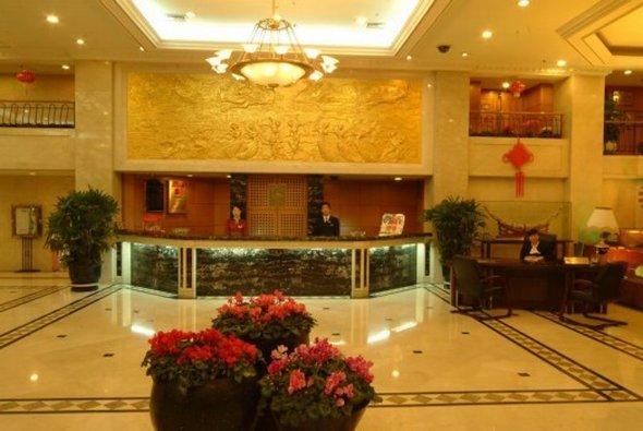 Oceanwide Elite Hotel Lobby