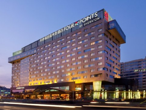 Four Points by Sheraton Beijing, Haidian Hotel & Serviced Apartments - Exterior