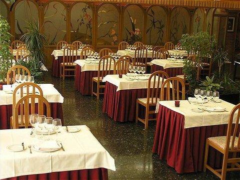 Ciudad De Burgos - Restaurant