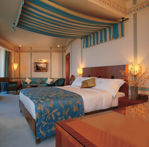 Rosewood Jeddah - Danah Room