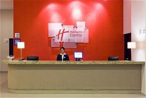 Holiday Inn Express GUADALAJARA ITESO - Hotel Lobby
