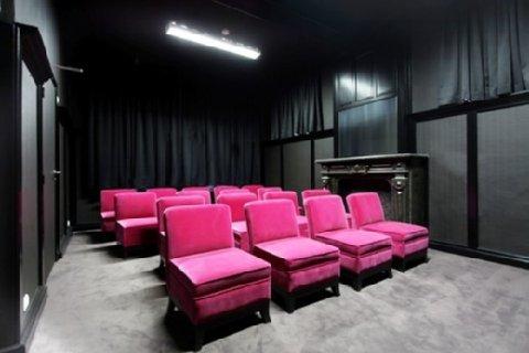 Exclusive Chateau de la Poste - Theater Room