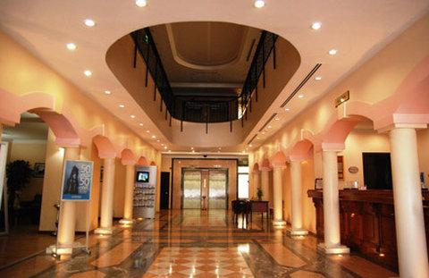 Dedeman Diyarbakir - Lobby