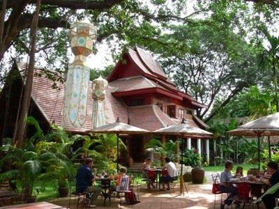 Yaang Come Village Hotel - Garden